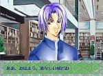 鈴木さんの優雅な学園生活