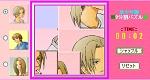 美少年版9分割パズル攻略