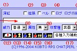 KOBITO RPG CHAT攻略