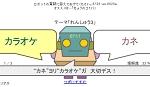 質問ロボット