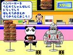 ハンバーガーファイト