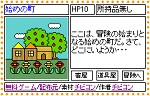 ぷちふぁんたじ〜