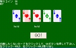 poker攻略