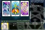 Go☆Goタロットクイズ
