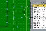 Mini Soccer T