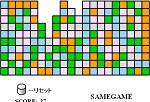 SAMEGAME