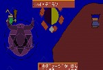 レジヤシ3 ソリチュード攻略