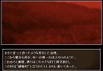 �Q�|MINAGOROSHI�|