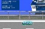 電車VSミニ四駆攻略