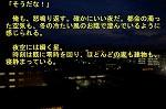 聖夜ニ銃ヲ持ツ者