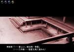 Aguni〜運命の先〜