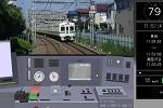 江ノ島線シミュレータ