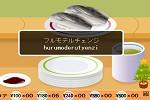 寿司打−SushiDA