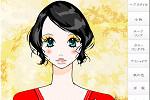 2008お化粧ゲーム