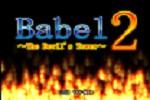 Babel2攻略