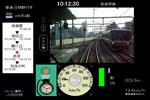 トレイン趣味!JR阪和線