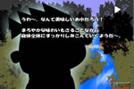 石見浜田のカンカン部隊