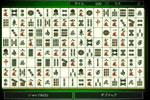四川省 SDIN無料ゲーム攻略