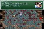 CHANGE I 〜Aの謎〜攻略