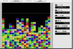 Color Exploder