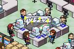ゲーム発展途上国�UDX