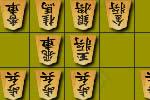 将棋 SDIN無料ゲーム