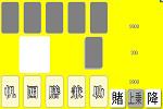 漢字ポーカー