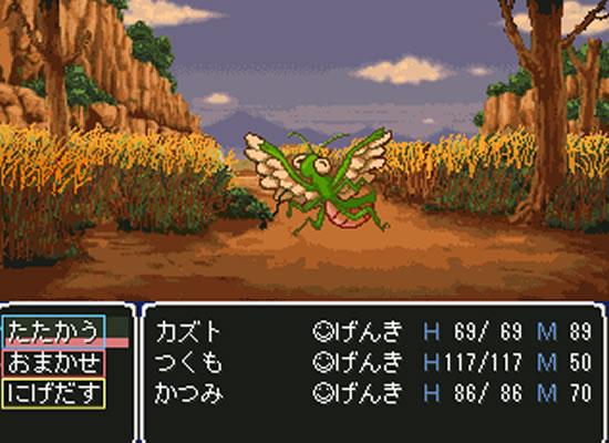 ダウンロードゲームAnother Moon Whistle 〜くずれてく入道雲〜