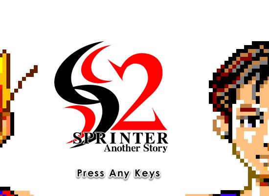 ダウンロードゲームSPRINTER2