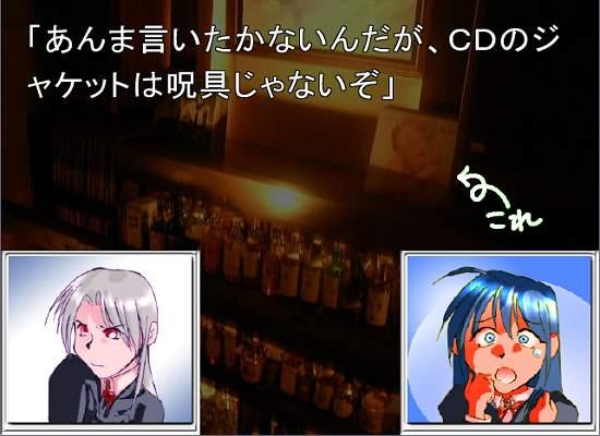 ダウンロードゲームキャバ嬢 A GOGO!!