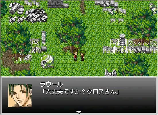 ダウンロードゲームJudgment City