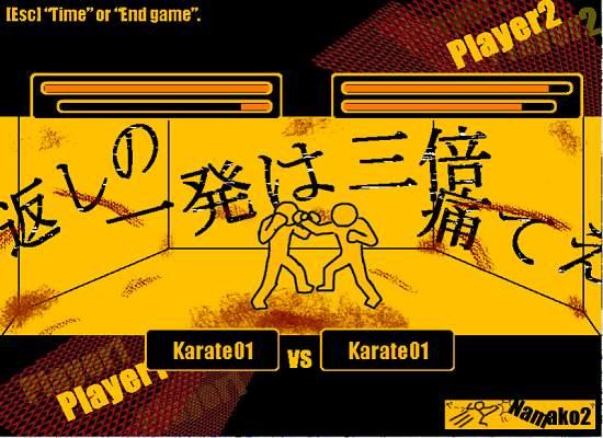 ダウンロードゲームNAMAKO02