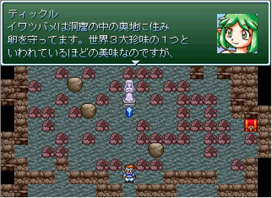 ダウンロードゲームCHANGE I 〜Aの謎〜