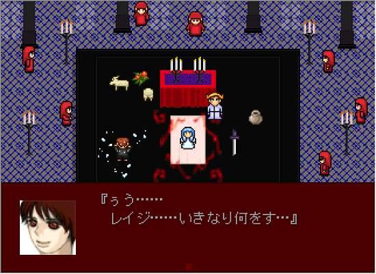 ダウンロードゲームテンダーランド 第1話