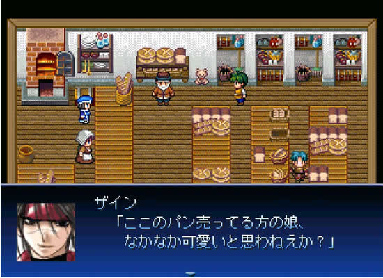 ダウンロードゲームBrave Heart