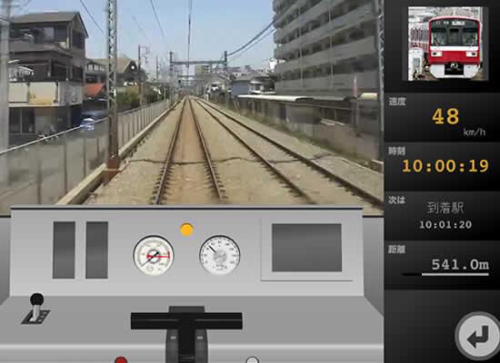 ダウンロードゲームSimple Train Simulator