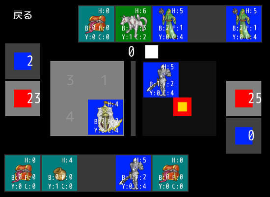 ダウンロードゲームバトルカード エス