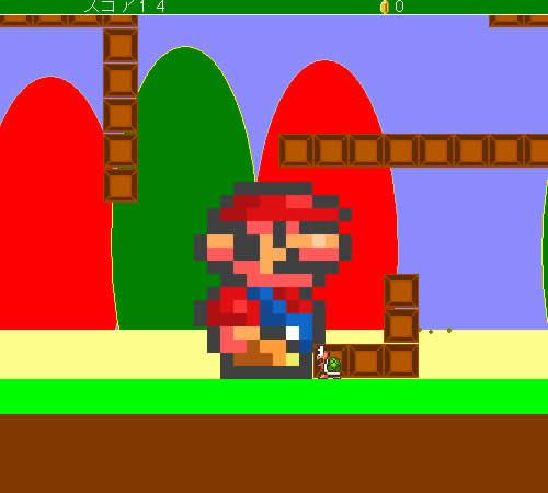 ダウンロードゲーム☆大きなマリオ☆