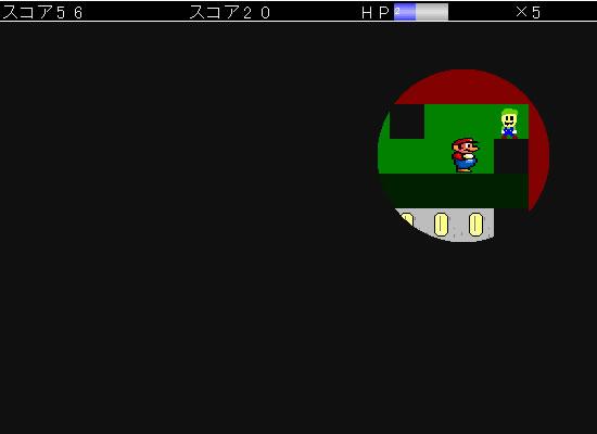 ダウンロードゲームマリオホラー2