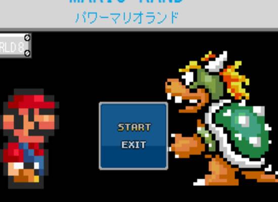 ダウンロードゲームパワーマリオランド 8
