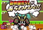 対戦☆ズーキーパースクリーンショット3