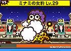 対戦☆ズーキーパースクリーンショット4