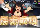 妖怪百姫たん!スクリーンショット4