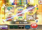 東京カジノプロジェクトスクリーンショット1