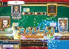 東京カジノプロジェクトスクリーンショット2
