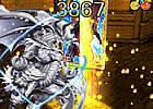 魔法使いと黒猫スクリーンショット3