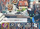 魔法使いと黒猫スクリーンショット4