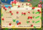 恋する胸キュン牧場スクリーンショット2