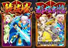 三国FANTASYスクリーンショット3