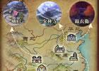 九陰-Age of Wushu-スクリーンショット1